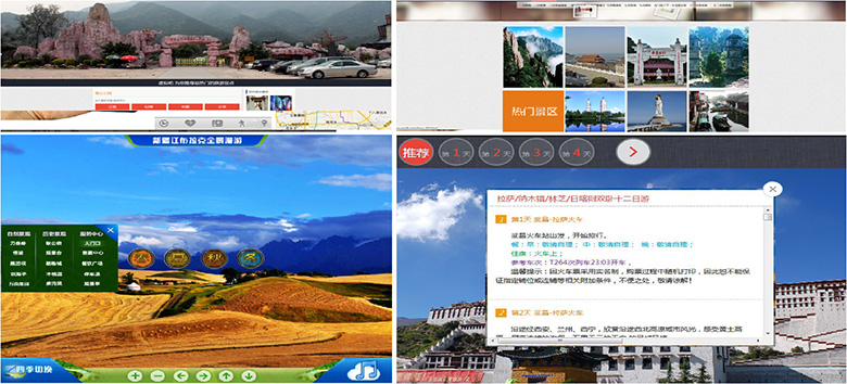 网站虚拟平台